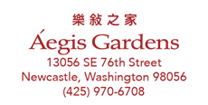 Aegis Gardens Newcastle - An Asian Community